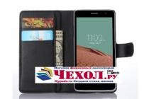 """Фирменный чехол-книжка из качественной импортной кожи с подставкой застёжкой и визитницей для Лджи Макс Х155 5.0"""" черный"""