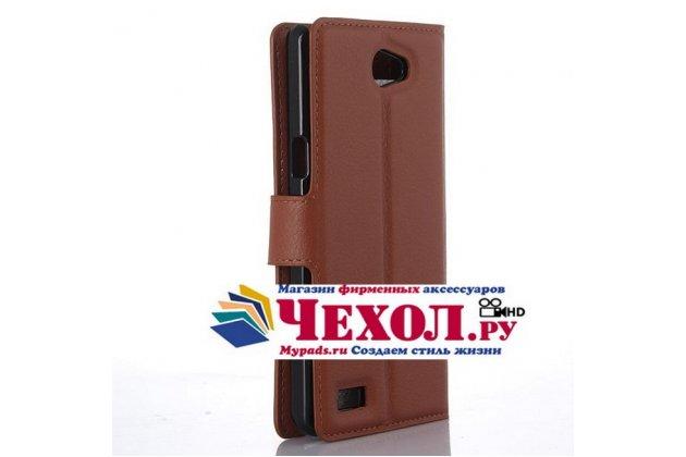 """Фирменный чехол-книжка из качественной импортной кожи с подставкой застёжкой и визитницей для Лджи Макс Х155 5.0"""" коричневый"""