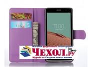 Фирменный чехол-книжка из качественной импортной кожи с подставкой застёжкой и визитницей для Лджи Макс Х155 5..