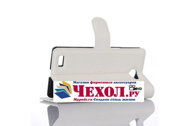 """Фирменный чехол-книжка из качественной импортной кожи с подставкой застёжкой и визитницей для Лджи Макс Х155 5.0"""" белый"""