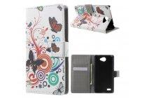 """Фирменный уникальный необычный чехол-книжка для LG Max X155 5.0"""" """"тематика радужные Бабочки"""""""