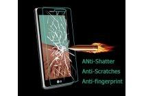 """Фирменное защитное закалённое противоударное стекло премиум-класса из качественного японского материала с олеофобным покрытием для телефона LG Max X155 5.0"""""""