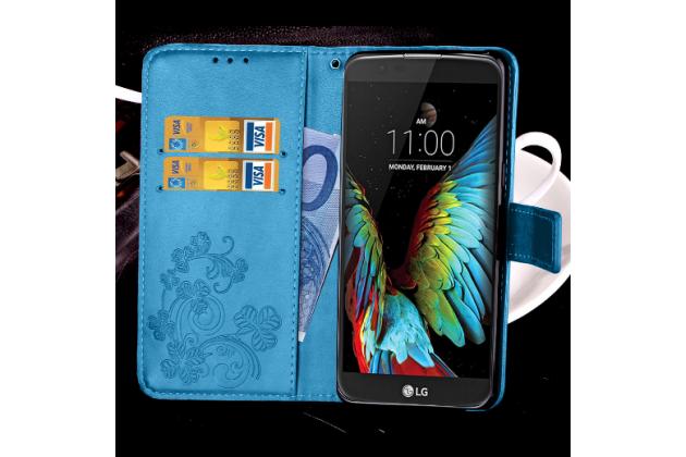 Фирменный чехол-книжка с красивым узором из качественной импортной кожи с подставкой застёжкой и визитницей для LG K10 (2017) M250 5.3 голубой