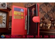 Фирменный чехол-книжка из качественной импортной кожи с мульти-подставкой застёжкой и визитницей для Лджи Джи ..