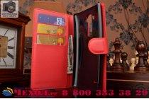Фирменный чехол-книжка из качественной импортной кожи с мульти-подставкой застёжкой и визитницей для Лджи Джи Флекс 2 Н959 красный