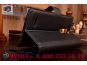 Фирменный чехол-книжка из качественной импортной кожи с подставкой застёжкой и визитницей для LG G Flex 2 (H95..