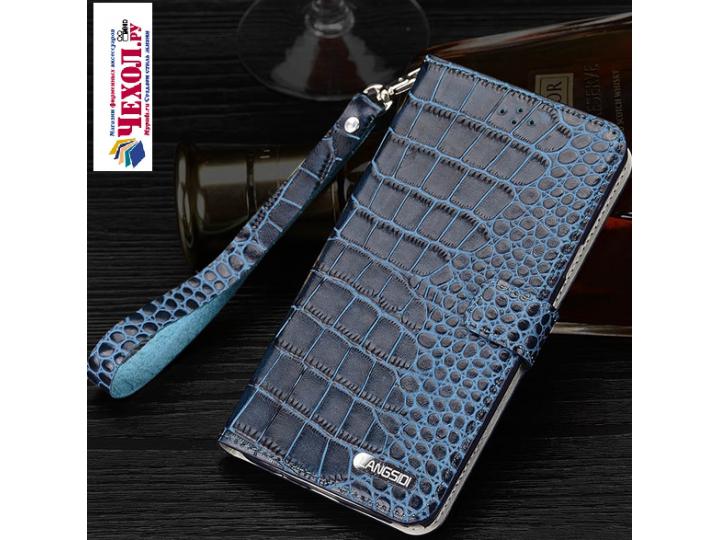 Фирменный роскошный эксклюзивный чехол с фактурной прошивкой рельефа кожи крокодила и визитницей синий для LG ..