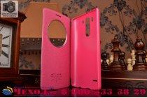Фирменный оригинальный чехол-книжка для LG G3s Mini D724/D722 розовый с окошком для входящих вызовов водоотталкивающий