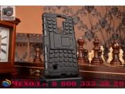 Противоударный усиленный ударопрочный фирменный чехол-бампер-пенал для LG Magna H502 черный..