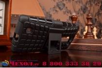 Противоударный усиленный ударопрочный фирменный чехол-бампер-пенал для LG Magna H502 черный