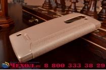 Фирменный оригинальный чехол-книжка для LG G4c H525N золотой с окошком для входящих вызовов