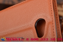 """Фирменный чехол-книжка из качественной импортной кожи с подставкой застёжкой и визитницей для Лджи Белло 2/ Прайм 2 5.0"""" коричневый"""
