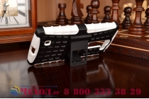 Противоударный усиленный ударопрочный фирменный чехол-бампер-пенал для LG G4c H525N белый