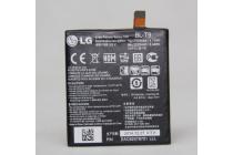 Фирменная аккумуляторная батарея 2300 mAh BL-T9 на телефон LG Google Nexus 5 D821 + гарантия