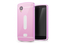 Фирменная металлическая задняя панель-крышка-накладка из тончайшего облегченного авиационного алюминия для LG Google Nexus 5 D821 розовая