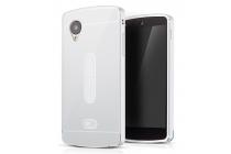 Фирменная металлическая задняя панель-крышка-накладка из тончайшего облегченного авиационного алюминия для LG Google Nexus 5 D821 серебристая