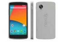 Фирменная официальная оригинальная с логотипом Bumper Cover задняя крышка-панель для LG Google Nexus 5 D821 серая