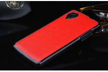 Фирменная роскошная элитная премиальная задняя панель-крышка на пластиковой основе обтянутая импортной кожей для LG Google Nexus 5 D821 королевский красный