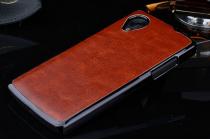Фирменная роскошная элитная премиальная задняя панель-крышка на пластиковой основе обтянутая импортной кожей для LG Google Nexus 5 D821 королевский коричневый