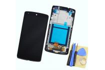 Фирменный LCD-ЖК-сенсорный дисплей-экран-стекло с тачскрином на телефон  LG Google Nexus 5 D821 и инструменты для вскрытия + гарантия