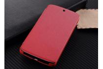 Фирменный оригинальный официальный  ультра-тонкий кожаный чехол-книжка с логотипом Quik Cover для LG Google Nexus 5 D821 красный