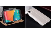 Фирменный оригинальный чехол-книжка для LG Google Nexus 5 D821 белый кожаный с окошком для входящих вызовов