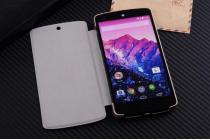 Фирменный оригинальный официальный  ультра-тонкий кожаный чехол-книжка с логотипом Quik Cover для LG Google Nexus 5 D821 золотой