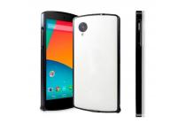 Фирменный оригинальный ультра-тонкий чехол-бампер для LG Google Nexus 5 D821 черный металлический