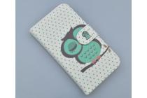 """Фирменный уникальный необычный чехол-книжка для LG Google Nexus 5 D821 """"тематика Сова"""""""