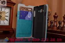 Фирменный чехол-книжка из качественной импортной кожи с подставкой и визитницей для LG L60 X145 бирюзовый