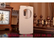 Фирменный оригинальный чехол-книжка для LG Magna H502 шампань золотой с окошком для входящих вызовов водооттал..
