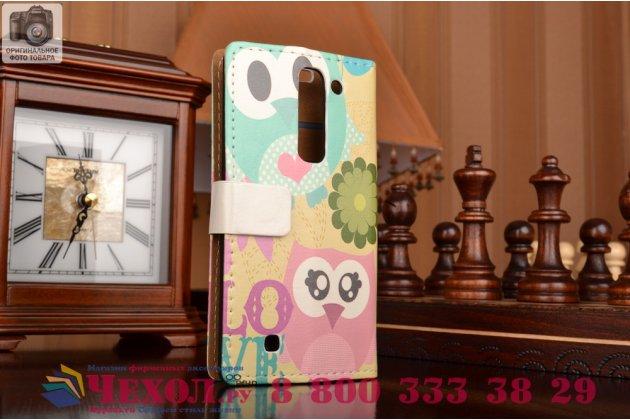 """Фирменный уникальный необычный чехол-книжка для LG Magna H502 """"тематика влюбленный Совы"""""""