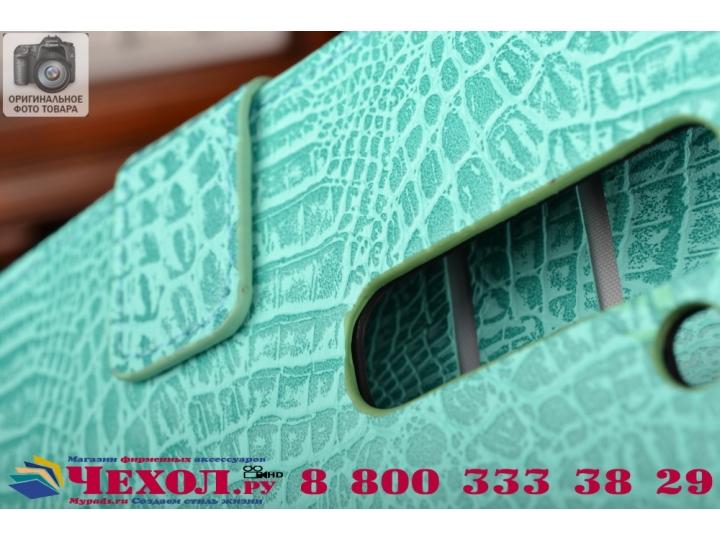Фирменный чехол-книжка с подставкой для LG Magna H502 /LG G4c H525N лаковая кожа крокодила цвет морской волны ..