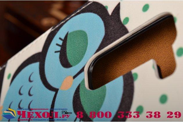 """Фирменный вертикальный откидной чехол-флип для LG Magna / G4C """"тематика Сова"""""""