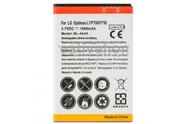 Усиленная батарея-аккумулятор большой повышенной ёмкости 1900mAh для телефона  LG Optimus L4 II E440/Optimus L5 II E460/Optimus L5 II Dual E455 + гарантия