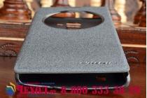 Фирменный чехол-книжка для LG Spirit H422/ H440Y с функцией умного окна(входящие вызовы, фонарик, плеер, включение камеры) черный