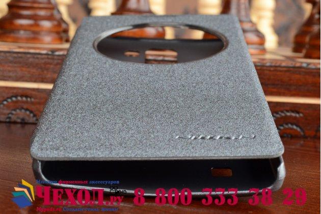 Фирменный чехол-книжка для LG Spirit H422/ H440Y с окном для входящих вызовов черный