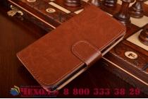 Фирменный чехол-книжка из качественной импортной кожи с мульти-подставкой застёжкой и визитницей для LG Spirit H422/ H440Y коричневый