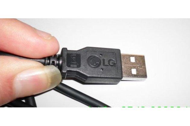 Фирменный оригинальный USB дата-кабель для телефона LG KG70/KF300/KG800/KT90/GD580/KF350/KP500 + гарантия