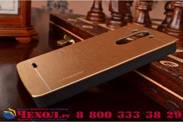 Фирменная металлическая задняя панель-крышка-накладка из тончайшего облегченного авиационного алюминия для LG G3 s Mini D724/D722 золотая