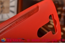 Фирменная ультра-тонкая полимерная из мягкого качественного силикона задняя панель-чехол-накладка для LG G3 s Mini D724/D722 красная