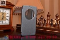 Фирменный чехол-книжка для LG G3 s Mini D724/D722 черный с окошком для входящих вызовов водоотталкивающий