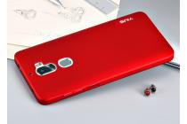 Задняя панель-крышка из прочного пластика с матовым противоскользящим покрытием и удобным держателем для LeEco Cool1 в красном цвете