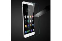 Фирменное защитное закалённое противоударное стекло премиум-класса из качественного японского материала с олеофобным покрытием для телефона LeEco Cool1
