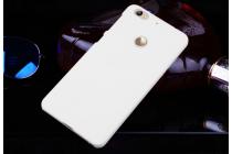 Фирменная задняя панель-крышка-накладка из тончайшего и прочного пластика для LeEco (LeTV) Le 1S белая