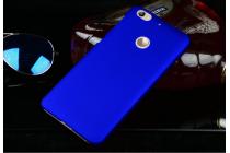 Фирменная задняя панель-крышка-накладка из тончайшего и прочного пластика для LeEco (LeTV) Le 1S синяя