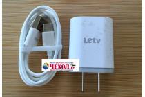 Фирменное зарядное устройство от сети для LeEco (LeTV) Le 1S / Le 2 X620 / Le 2 PRO / Le Max 2 X820 + гарантия
