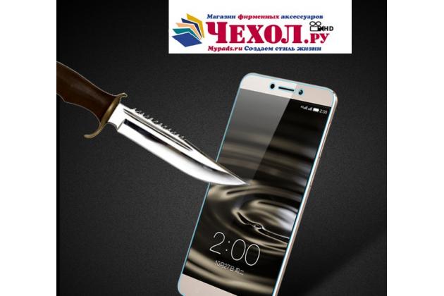 Фирменное защитное закалённое противоударное стекло премиум-класса из качественного японского материала с олеофобным покрытием для телефона LeEco (LeTV) Le 1S