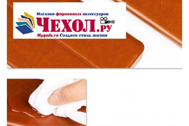 """Фирменный чехол-книжка  для LeEco (LeTV) Le 1S"""" из качественной водоотталкивающей импортной кожи на жёсткой металлической основе черного цвета"""