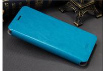 """Фирменный чехол-книжка  для LeEco (LeTV) Le 1S"""" из качественной водоотталкивающей импортной кожи на жёсткой металлической основе голубого цвета"""
